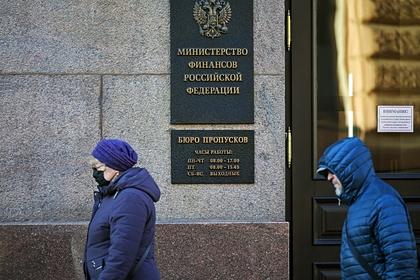 В России раскрыли подробности нового антикризисного плана