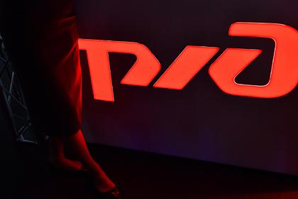 РЖД и Корпорация МСП договорились о поддержке закупок у предпринимателей