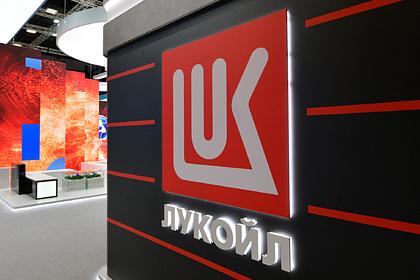 В Европе обвинили российскую компанию в завышении цен на бензин