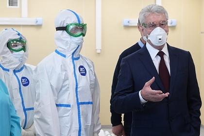 Собянин заявил о возможном ужесточении ограничений в Москве из-за коронавируса