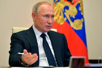 Путин перенес срок предоставления деклараций о доходах чиновников