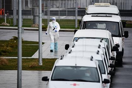 В Москве умер 21 человек с коронавирусом