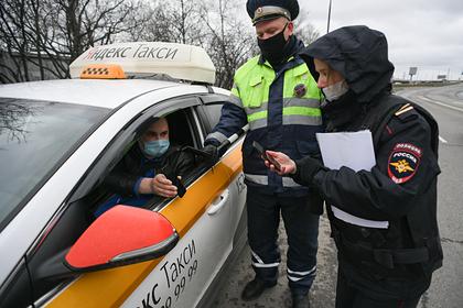Раскрыта схема получения поддельных пропусков в Москве