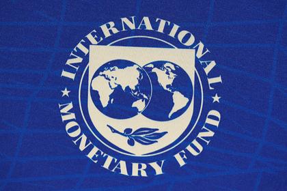 МВФ отсрочит выплату долгов для десятков стран