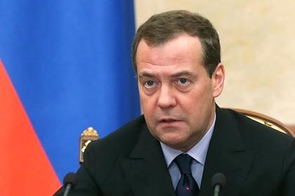 Медведев сравнил ситуацию с ценами на нефть с картельным сговором