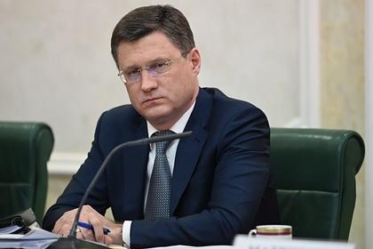 Новак объяснил рекордный обвал цен на нефть