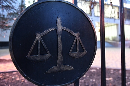 Верховный суд России объяснил порядок наказания за нарушение самоизоляции
