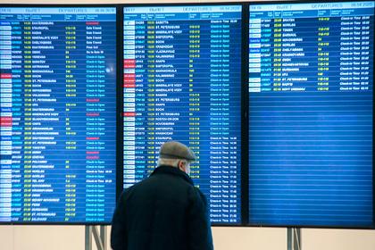 Оценены шансы российских авиакомпаний пережить пандемию коронавируса
