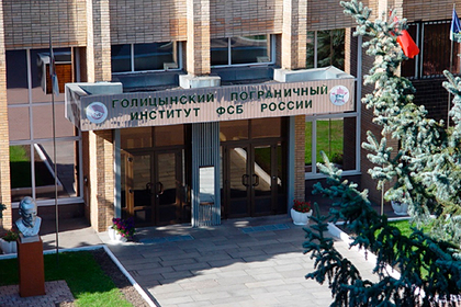 При реконструкции погранинститута ФСБ исчезли 100 миллионов рублей
