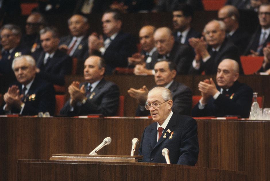 Генеральный секретарь ЦК КПСС Юрий Владимирович Андропов на заседании ЦК КПСС, Верховного Совета СССР и Верховного Совета РСФСР.