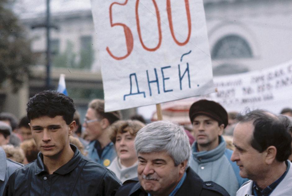 Председатель Моссовета Гавриил Попов (в центре) на митинге, организованном партией «Демократическая Россия», Моссоветом и Московским объединением избирателей в поддержку экономической реформы в стране «500 дней».