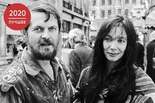 Александр Тинн и Анна Гаэль, 1975 год