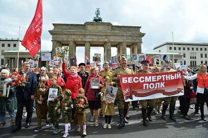 В Берлине отменили шествие «Бессмертного полка»