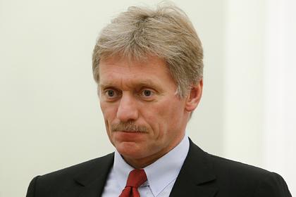 Кремль отреагировал на инициативу ввести цифровые пропуска во всей России