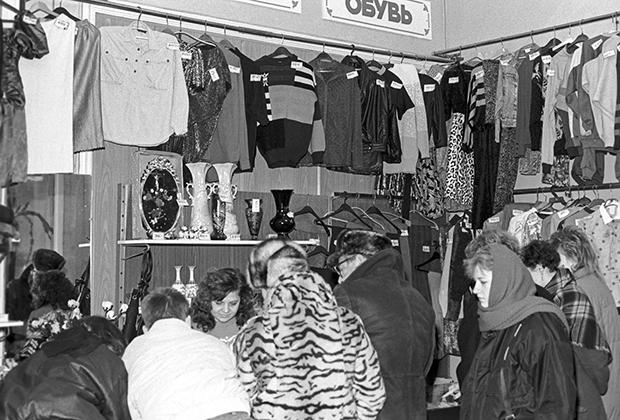 Коммерческий комиссионный магазин, СССР, 1990 год