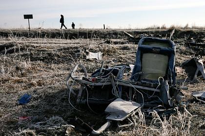 Свидетелей по делу о гибели «Боинга» в Донбассе решили скрыть