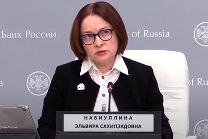 Назван способ избежать падения российской экономики