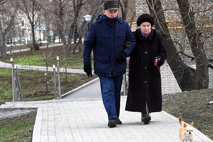 Российским пенсионерам предложили смягчить режим самоизоляции