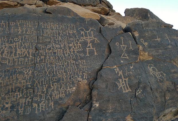 Древние наскальные надписи