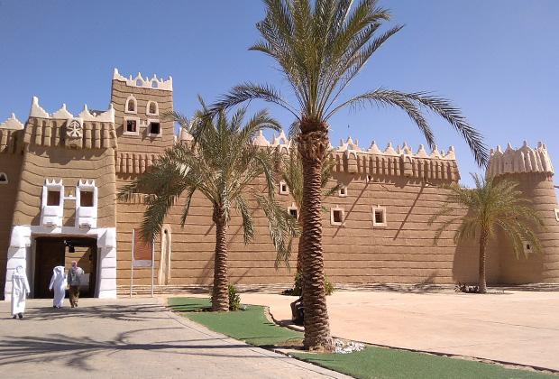 Бывшая резиденция губернатора провинции в Наджране