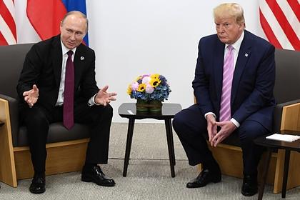 Путин и Трамп приняли заявление к годовщине встречи на Эльбе