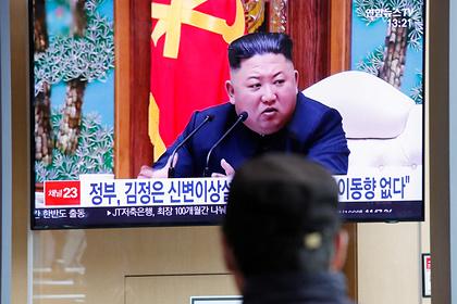 Власти Южной Кореи рассказали о состоянии Ким Чен Ына