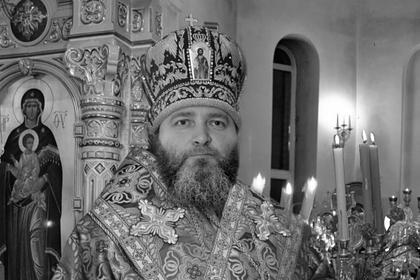Умер заразившийся коронавирусом епископ РПЦ