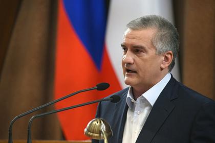 Глава Крыма назвал дату передачи полуострова Украине траурной