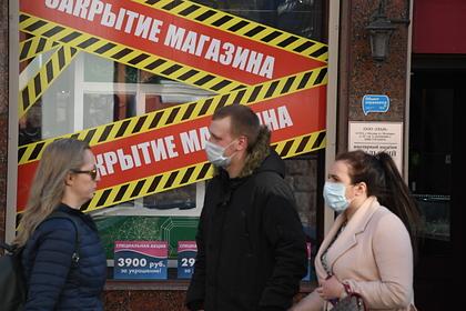 Названо число безработных в России