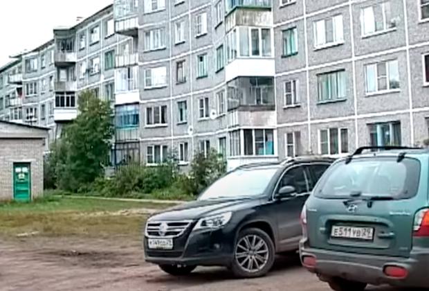 Котлас. Место убийства Александра Замятина