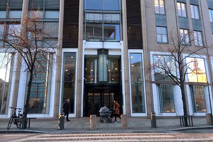 Министерство нефти и энергетики в Осло