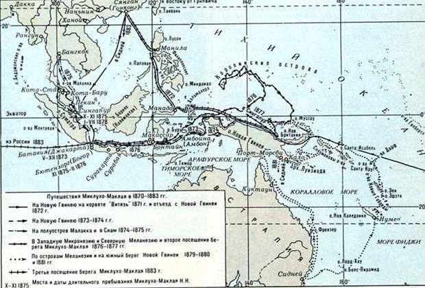 Маршрут путешествий Миклухо-Маклая в 1870-1883 годы