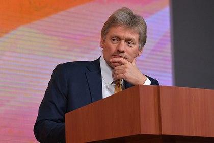 Кремль отреагировал на информацию о возможной смерти Ким Чен Ына