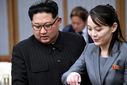 Сестра Ким Чен Ына сопроводила его во время появления на публике