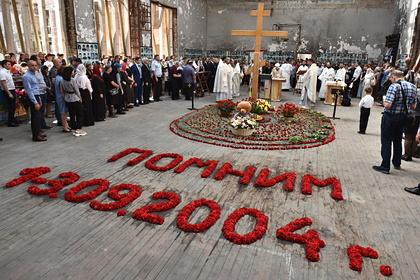 В Северной Осетии отказались праздновать окончание Второй мировой из-за Беслана