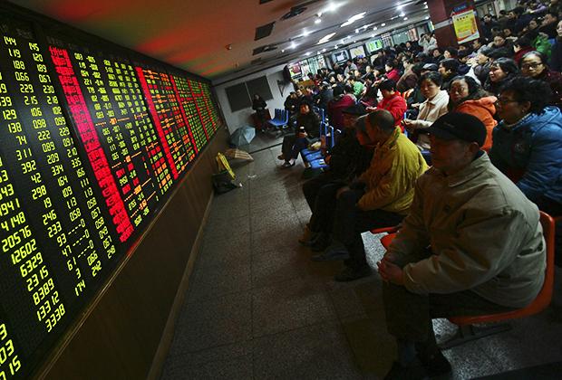 Китайские инвесторы во время кризиса 2008 года