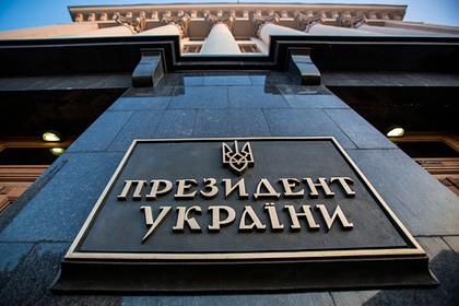 Киевские рестораторы провели у офиса Зеленского «пикник протеста»