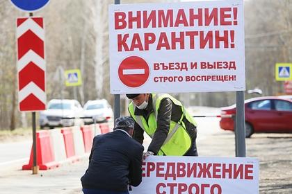 В России зафиксировали 10581 новый случай заражения коронавирусом