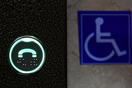 В России названа новая причина для инвалидности