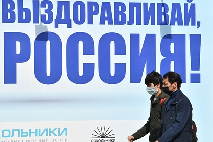 Перечислены российские регионы с новыми случаями коронавируса