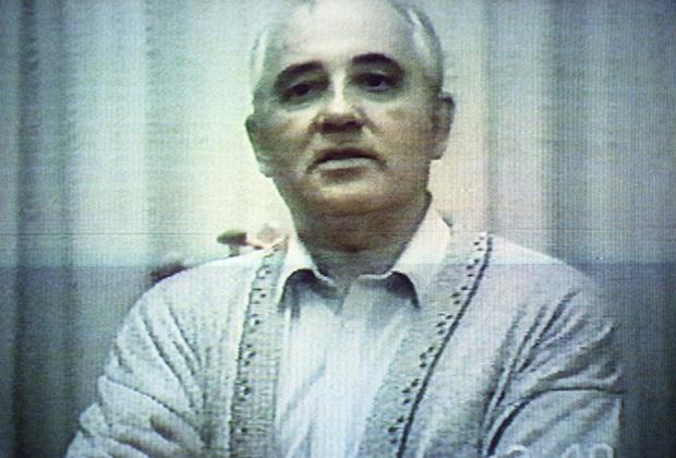 Кадр из видеообращения президента СССР М.С.Горбачева к народу, записанного в дни путча, 20 августа 1991 года, под домашним арестом на даче в Форосе