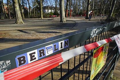 В Германии предложили открыть рестораны и кафе 9 мая