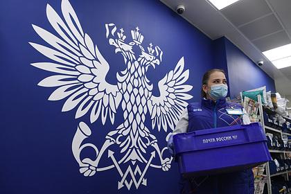 «Почта России» задумала переезд