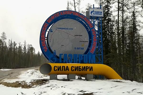 «Газпром» рассказал о будущем «Силы Сибири» после бунта вахтовиков