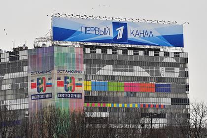Первый канал прокомментировал лишение съемочной группы аккредитации в Белоруссии