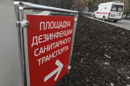 В мэрии посоветовали москвичам привыкать жить по соседству с коронавирусом