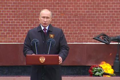 Путин обратился к россиянам возле Могилы Неизвестного Солдата