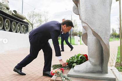 Воробьев возложил цветы к мемориалу советским воинам под Истрой