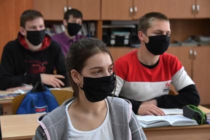 Названы сроки открытия школ и детских садов в России