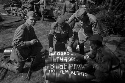 Немецкий политик призвал помнить правду о роли СССР в победе над нацизмом